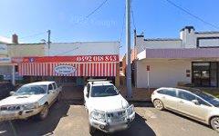 27 Maitland Street, Bingara NSW