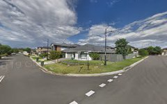 7 Keriba Street, Rouse Hill NSW