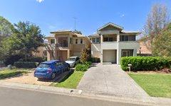 81 Benson Road, Beaumont Hills NSW