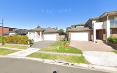 16 Lillypilly Street, Quakers Hill NSW