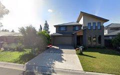 7 Wader Street, Cranebrook NSW
