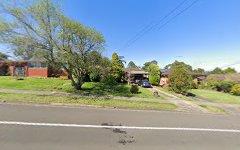 32 Baulkham Hills Road, Baulkham Hills NSW