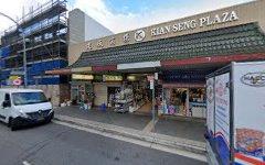 280 Chapel Road, Bankstown NSW