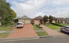 18 Colo Court, Wattle Grove NSW