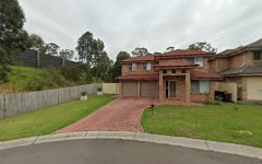 7 Figtree Place, Casula NSW
