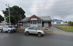 5 Doctor King Close, Moruya NSW