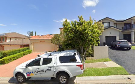 2 Thorpe Place, Abbotsbury NSW 2176