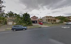 134 Streisand Drive, Mcdowall QLD