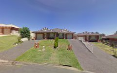6 Willai Way, Maryland NSW
