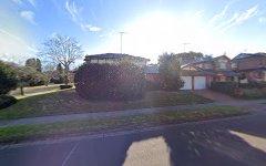 2 Bowen Close, Cherrybrook NSW