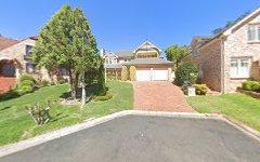 7 Rosella Way, West Pennant Hills NSW