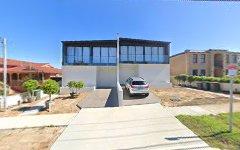 14 Edmondson Street, North Ryde NSW