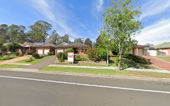 39 Glenfield Drive, Currans Hill NSW