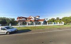 63 Box Road, Casula NSW
