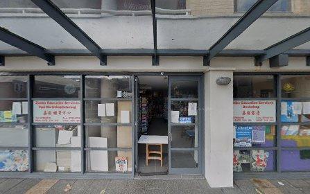 406/17-20 The Esplanade, Ashfield NSW 2131