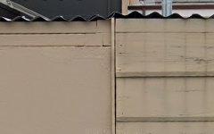 82A Napier Street, Cottesloe WA