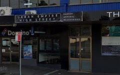 19A MacGowan Street, East Maitland NSW