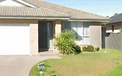 49 Kelman Drive, Cliftleigh NSW