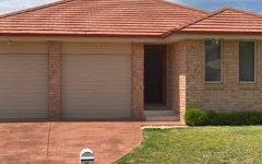 37 Whitewood Crescent, Kellyville Ridge NSW