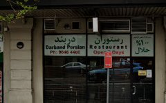 72/45 Rawson Street, Auburn NSW