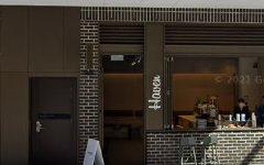 609/83 Harbour street, Haymarket NSW