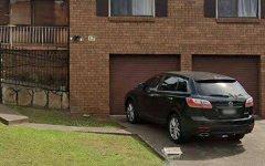 17 Deerwood Avenue, Liverpool NSW