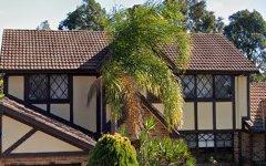 5 Jibbon Place, Woodbine NSW
