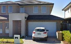 51 SEBASTIAN CRESCENT, Colebee NSW