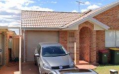 17 Plukevec Circuit, Prestons NSW