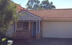 13 Larra Court, Wattle Grove NSW