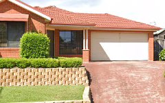 6 Parkside Court, Currans Hill NSW