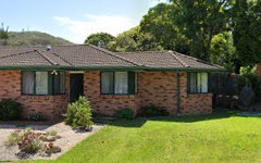 2A Pandamus Close, Port Macquarie NSW