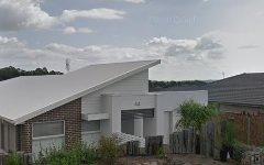 80 Horizon Street, Gillieston Heights NSW