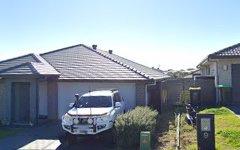 7 Acmena Street, Gillieston Heights NSW