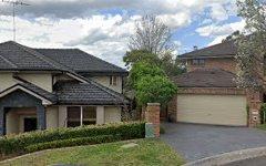 12 Hyatt Close, Rouse Hill NSW