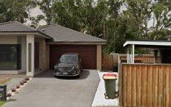 Lot 321 Kerrawary Grove, Schofields NSW