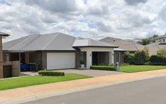 76 Burns Road, Kellyville NSW