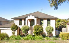 29A Perentie Road, Belrose NSW