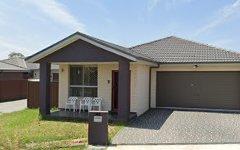 41 Romley Crescent, Oakhurst NSW