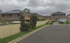 25 Boab Pl, Casula NSW