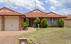 16 Implexa Court, Wattle Grove NSW