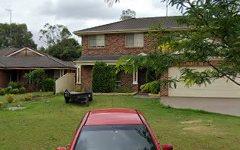 17 Pincombe Crescent, Harrington Park NSW