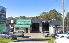 2/6 Bridge Street, Picton NSW