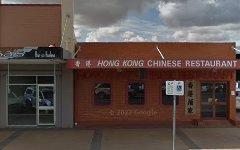 129 Hoskins Street, Temora NSW