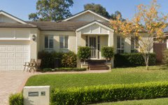 9 Cathie Close, Flinders NSW
