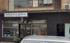 1/598 Henley Beach Road, Fulham SA