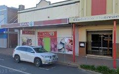 8 Holland Close, Gilgandra NSW