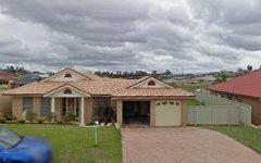 18 Fernleigh Avenue, Aberglasslyn NSW
