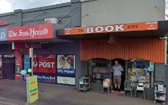 100 Belford Street, Broadmeadow NSW