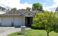 27 Roxburgh Crescent, Stanhope Gardens NSW